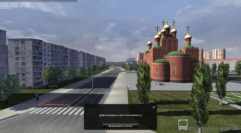 скачать моды на Euro Truck Simulator 2 карту россии и белоруссии - фото 9