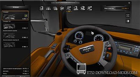 Мод на интерьер euro truck simulator 2