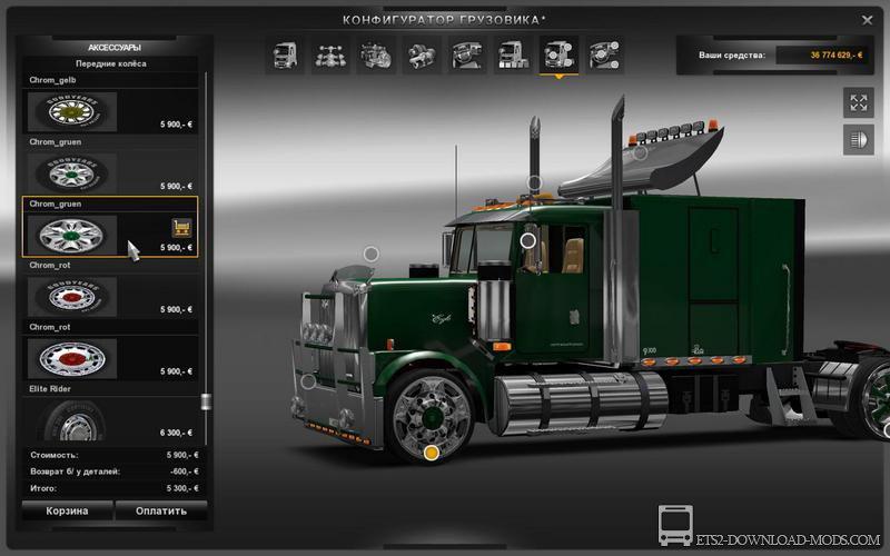 euro truck simulator 2 диски скачать моды