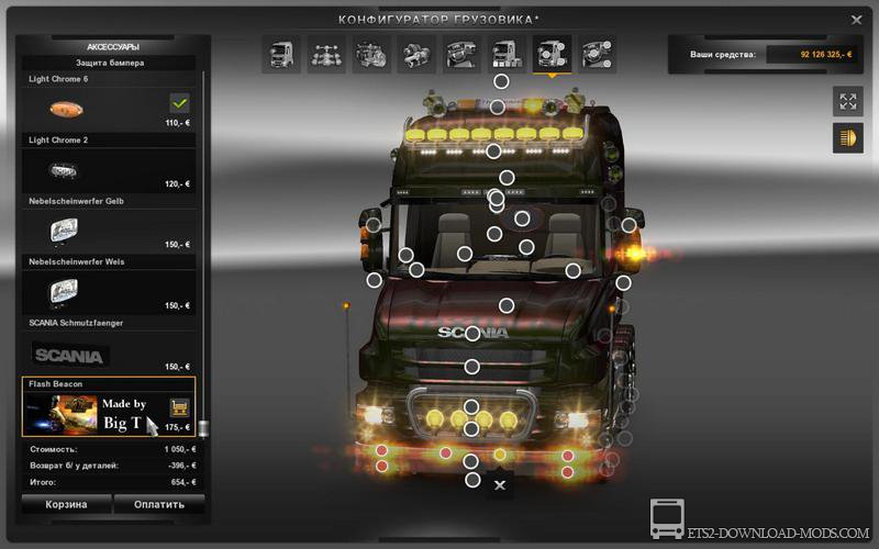 Как создать скин euro truck simulator 2