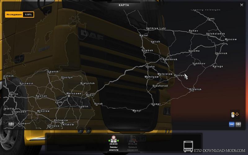 Скачать моды на евро трек симулятор 2 карта россии на все версии - b6