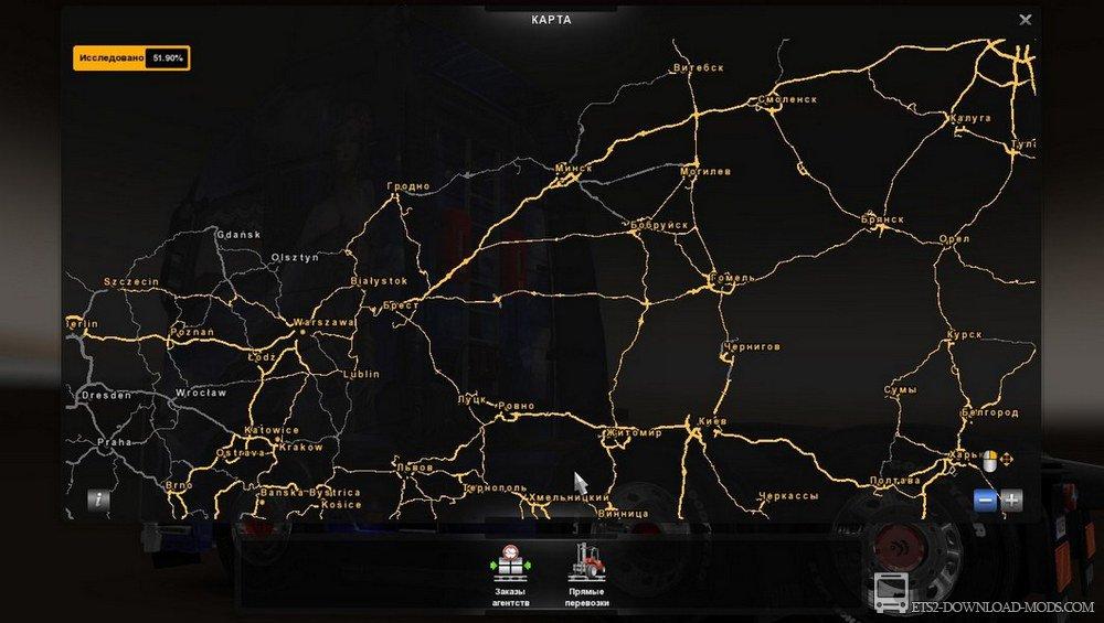 Евро Трек Симулятор 2 Карта Украины скачать