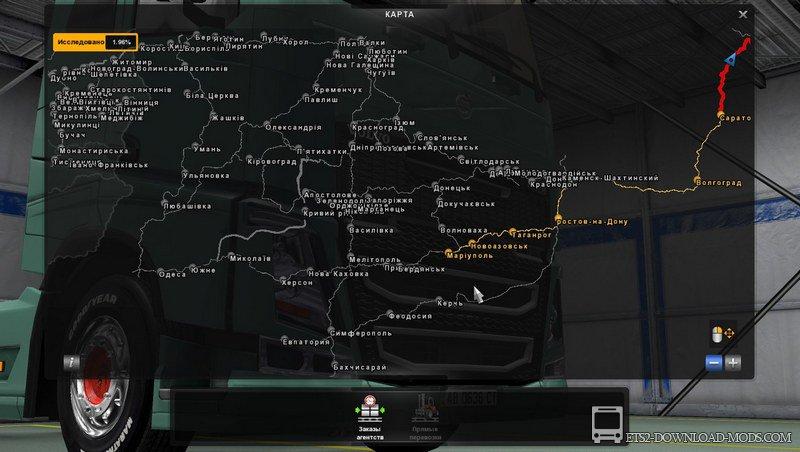 скачать карту украина для евро трек симулятор 2 - фото 5