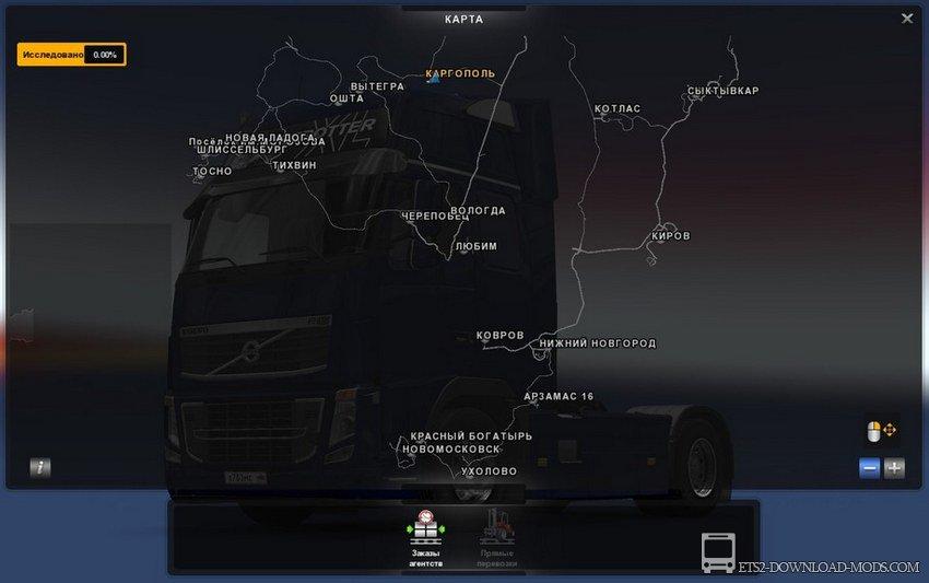 мод на карту россии в euro truck simulator 2 скачать