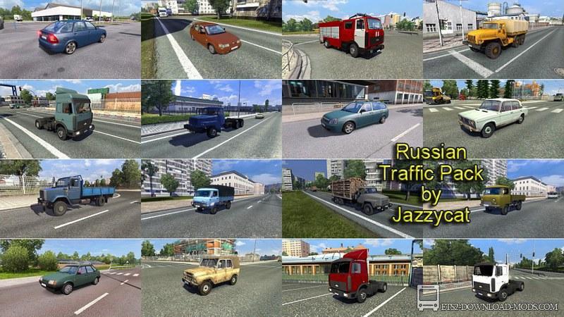 скачать мод русский трафик для euro truck simulator 2