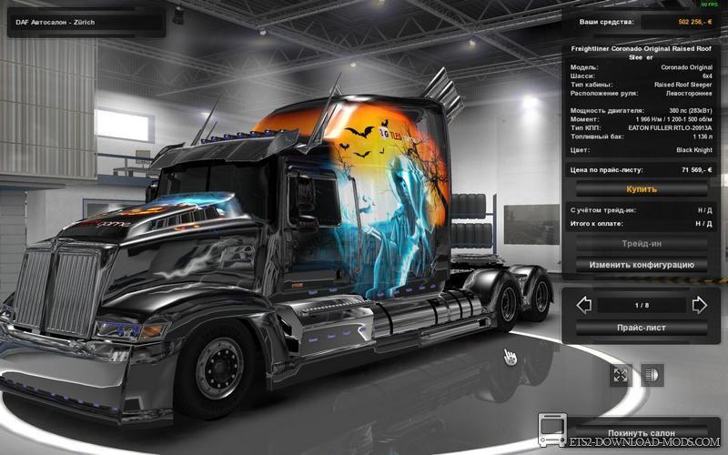 Скачать мод на машины на euro truck simulator 2