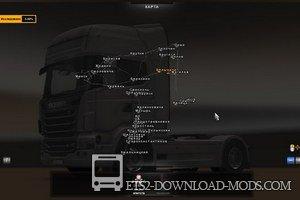 скачать моды на Euro Truck Simulator 2 карту россии и белоруссии - фото 11