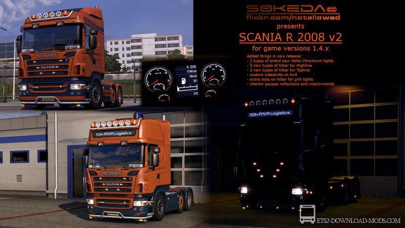 Euro truck simulator 2008 моды грузовиков